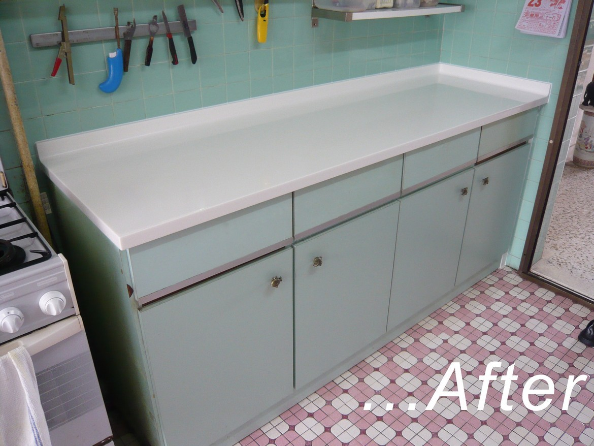 Replace Kitchen Countertop Singapore